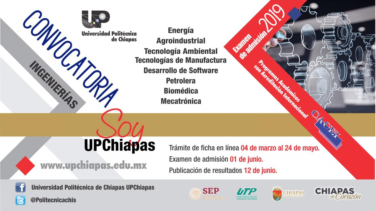convocatoria up 2019
